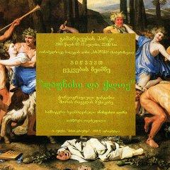 daphnis-poster-2.jpg